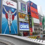 大阪杯とは? レースの時間&場所&距離を紹介!