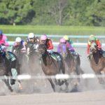 札幌記念の過去10年結果! レースの成績&動画を紹介