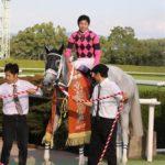 京都大賞典とは? 傾向と歴代レースの脚質・血統を解説